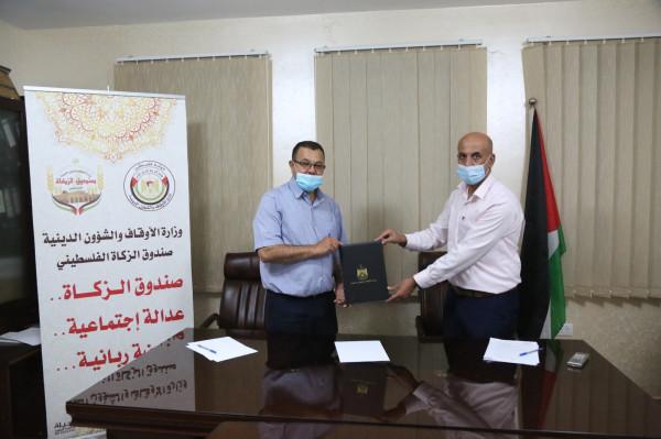 """اتفاقية شراكة بين صندوق الزكاة الفلسطيني وجمعية الإغاثة لتنفيذ مشروع """"أضاحي الخير"""""""