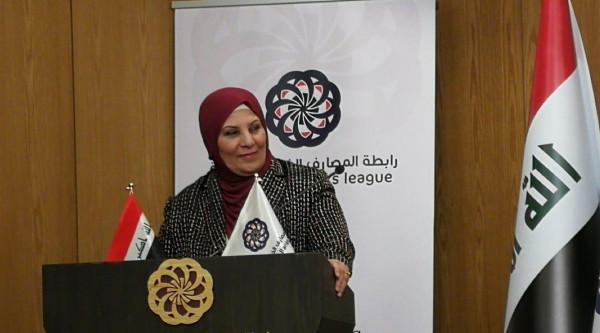 ازهار الربيعي اول عراقية تحصد جائزة المرأة العربية المتميزة