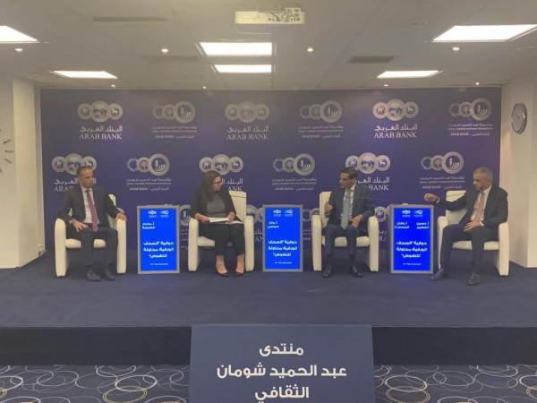 """حوارية في """"شومان"""": إنعاش الصحافة الورقية ضرورة وطنية"""