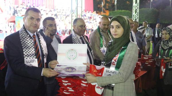 جامعة فلسطين تستضيف حفل تكريم المتفوقين من أبناء موظفي (أونروا)