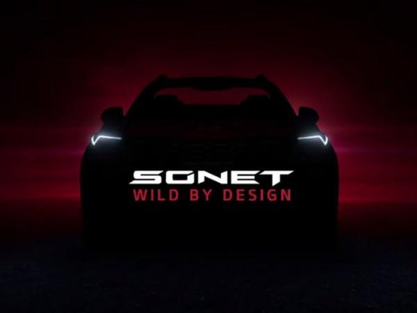 """""""كيا"""" تنشر صورة تشويقية لسيارتها Sonet الجديدة"""
