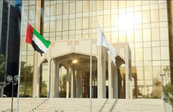 صندوق النقد العربي يُقدّم لمصر قرض جديد بإطار تسهيل التصحيح الهيكلي