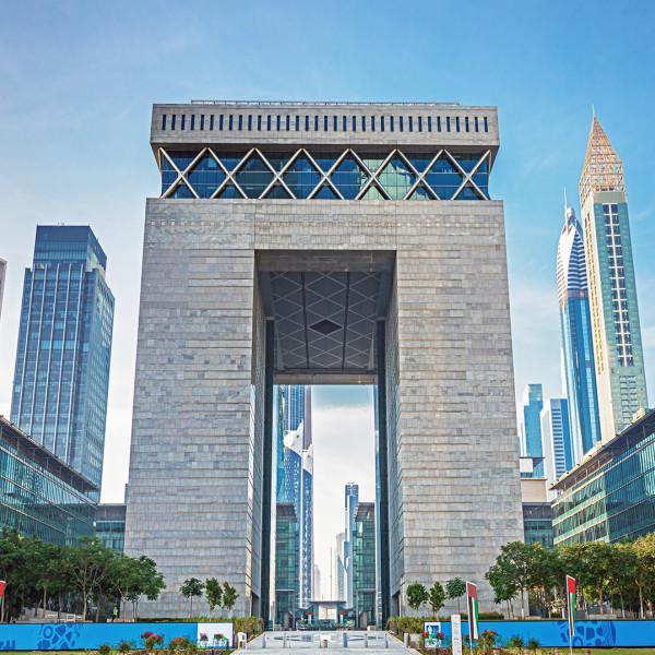 مركز دبي المالي العالمي يعين أول مفوض للملكية الفكرية