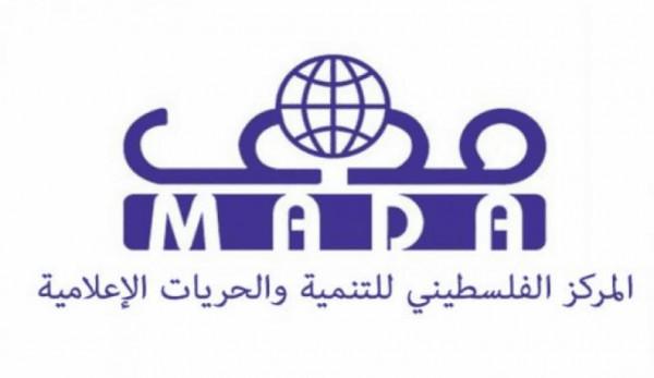 مركز (مدى): نُدين الحملة على نقابة الصحفيين والنقيب أبو بكر
