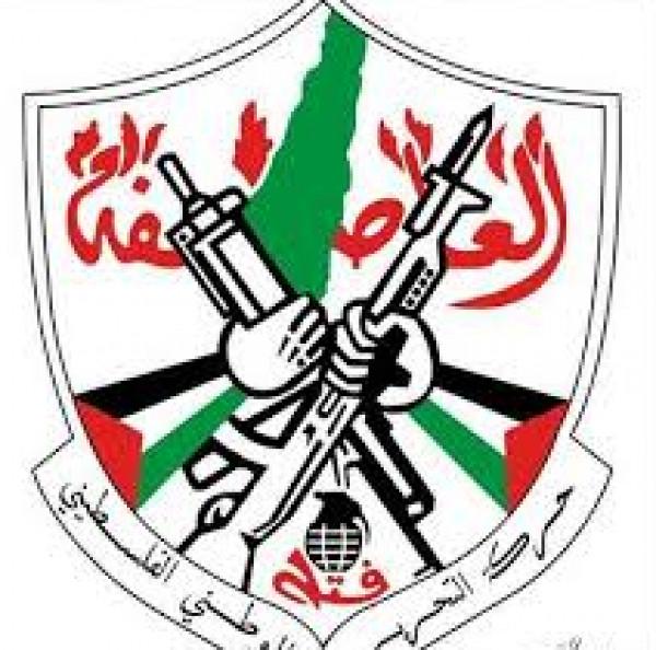 """""""الأشبال والزهرات"""" بفتح تهنئ شعبنا الفلسطيني والأمتين العربية والإسلامية بعيد الأضحى"""