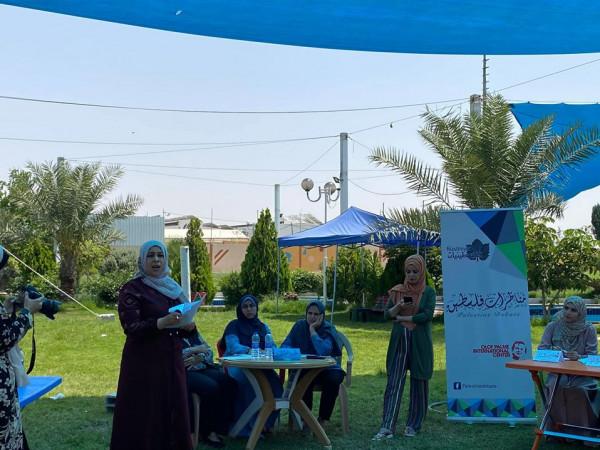 مؤسسة فلسطينيات تختم مخيم المناظرات في قطاع غزة
