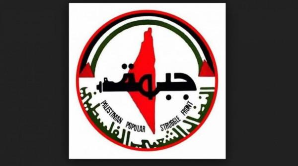 النضال الشعبي: نحذر من إقدام قوات الاحتلال على هدم قرية فراسين