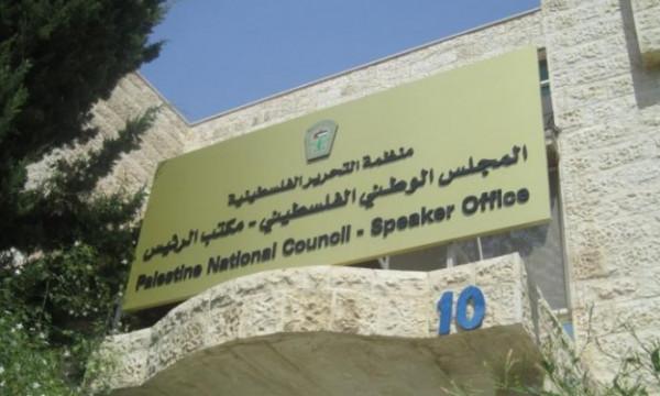 المجلس الوطني يدعو المؤسسات الحقوقية وبرلمانات العالم لإعلان تضامنها مع محافظ القدس