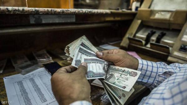 مصر تعلن تعديلات على ضريبة الدخل