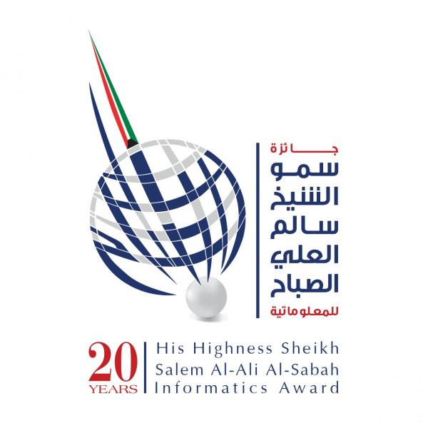 جائزة الشيخ سالم العلي الصباح للمعلوماتية تطلق النسخة الثامنة من مسابقة شفت الكويت