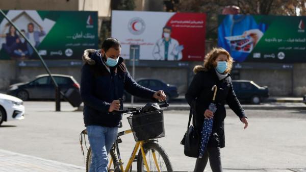 دمشق تسجل ارتفاعاً في عدد إصابات فيروس (كورونا)