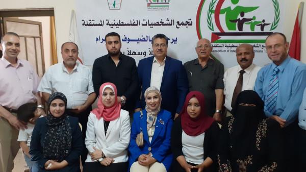 تجمع الشخصيات الفلسطينية المستقلة ينظم مأدبة غذاء لأعضائه بمناسبة عيد الأضحى