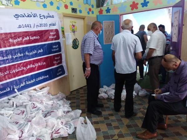 أبو الرب: الأوقاف وقطر الخيرية تنهيان توزيع الأضاحي على المستفيدين