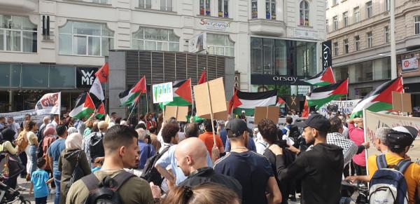 مظاهرة حاشدة في النمسا تضامنا مع الشعب الفلسطيني ورفضا لصفقة القرن