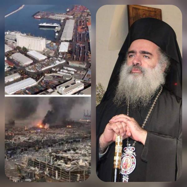 حنا: اللبنانيون سيخرجون مجددا من بين الركام