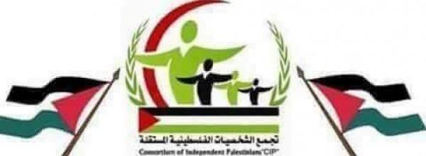بعد انفجار بيروت.. تجمع الشخصيات الفلسطينية المستقلة يعلن تضامنه مع لبنان