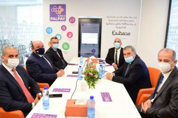 """شركة PalPay تطلق محفظتها الإلكترونية """"محفظتي"""" لجميع المواطنين بحضور محافظ سلطة النقد"""