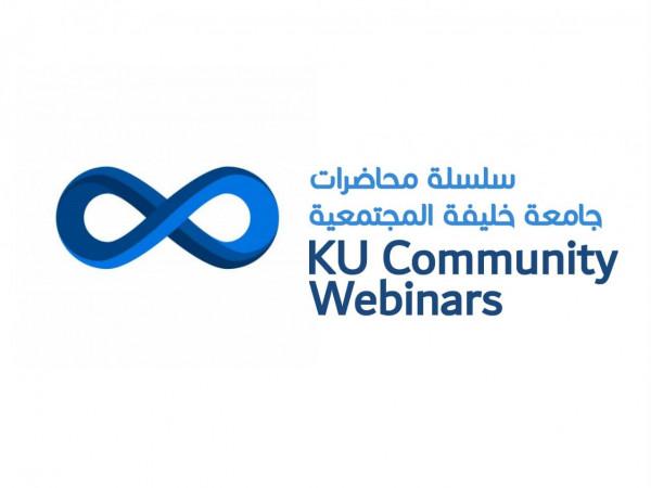 جامعة خليفة تنظم ندوات افتراضية بواقع 27 ندوة طوال شهر أغسطس