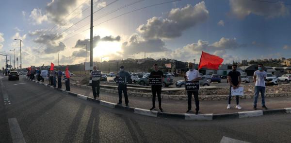 تظاهرة احتجاجية على مفترق كفر قرع ضد سياسات الإفقار والاحتلال