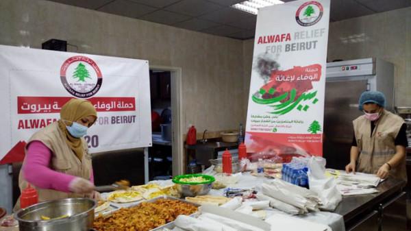 """وفد حملة """"الوفاء لإغاثة بيروت"""" يصل لبنان غداً لمتابعة تنفيذ مشاريعها"""