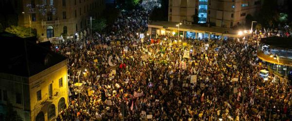 للمطالبة باستقالته.. تظاهرة حاشدة أمام منزل نتنياهو في القدس
