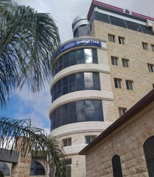 البنك الوطني ينهي استبدال العلامة التجارية لفروع البنك التجاري الأردني