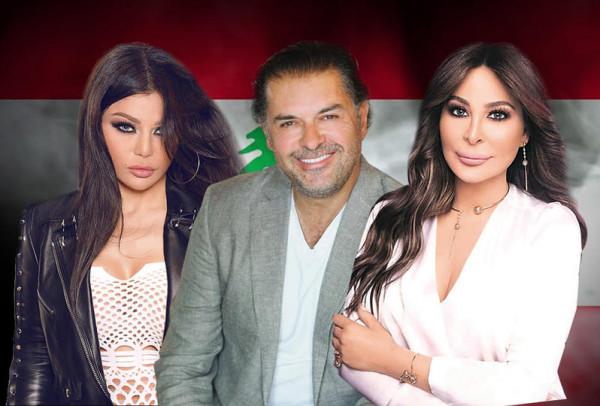 """""""عقبال الباقيين"""".. مشاهير لبنان يُعلقون على استقالة حكومة بلادهم"""