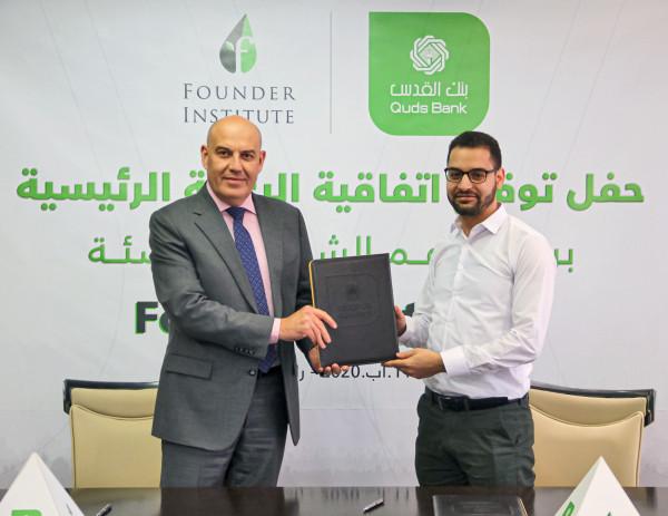 اتفاقية بين بنك القدس ويو ميك لدعم الشركات الناشئة