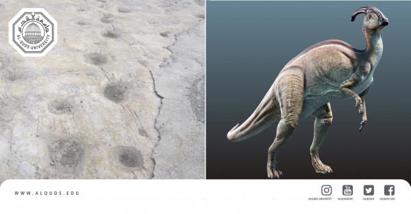 باحث من جامعة القدس يكتشف لأول مرة بالتاريخ آثار لأقدام ديناصورات برام الله