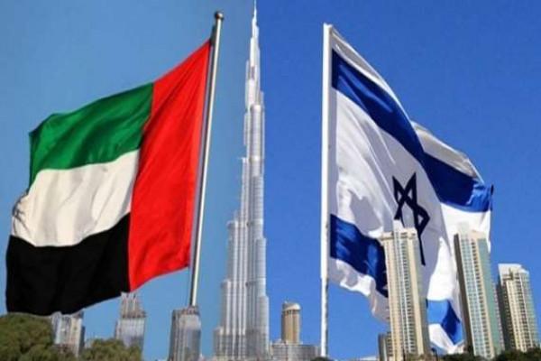 """شاهد: الإعلان عن اتفاق سلام """"تاريخي"""" بين الإمارات وإسرائيل برعاية أمريكية"""