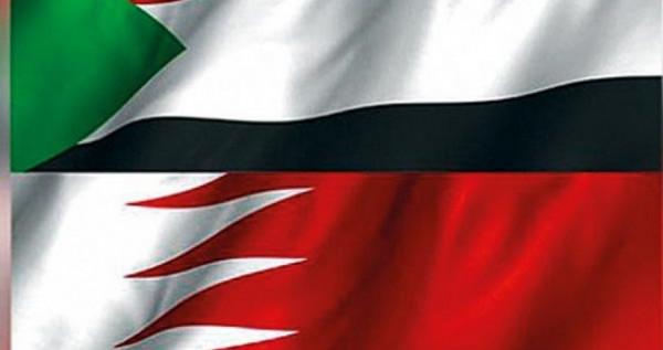 جمعيات سياسية بحرينية تُؤكد رفضها لكافة أشكال التطبيع مع الاحتلال