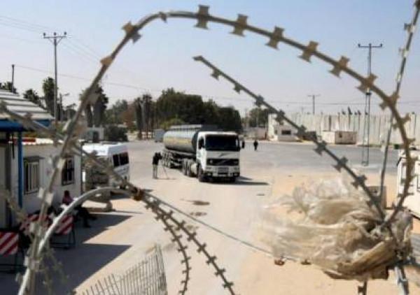 منظمات المجتمع المدني تُحذّر من استمرار تدهور الأوضاع الإنسانية في قطاع غزة