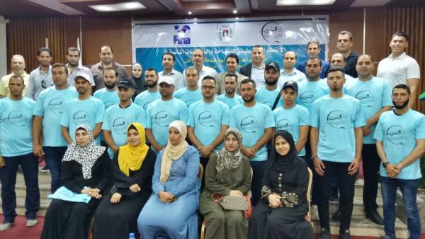 اتحاد السباحة والرياضات المائية يفتتح الدورة التدريبية لمدربي المياه المفتوحة