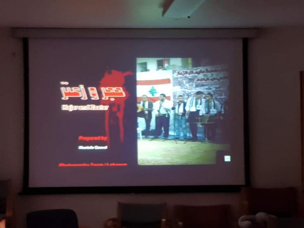 فيلم وثائقي في الذكرى الـ44 لسقوط مخيم تل الزعتر في السويد