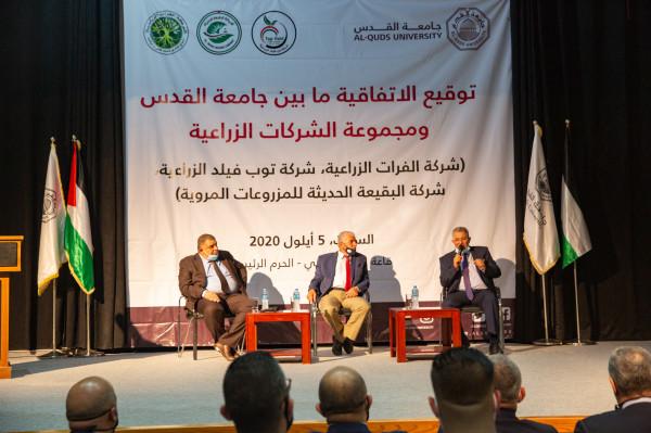 جامعة القدس توقع اتفاقية تعاون مع شركات زراعية في طوباس والأغوار الشمالية