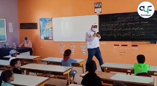 """أكت فوركومينوتي"""" يواكب بنجاح الدخول المدرسي بالرحامنة"""