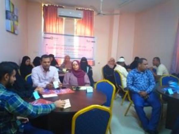 الإئتلاف اليمني للتعليم يفتتح بعدن دورة تدريبية في مجال الدعم والمناصرة