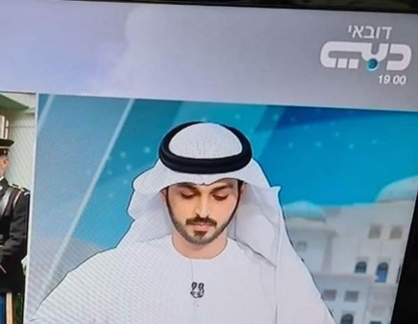 شاهد: قناة دبي تُغير شعارها وتضع كلمة دبي بالعبرية فوق العربية