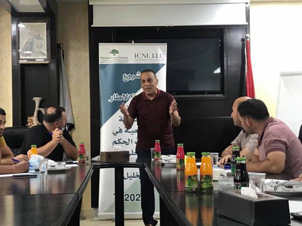 المركز الفلسطيني ينظم ورشة عمل حول إطلاق سياسات تستجيب للمساءلة المجتمعية