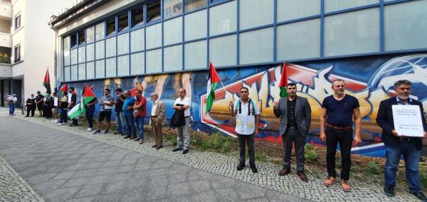 صور.. وقفة جماهيرية حاشدة ضد اتفاقيات التطبيع العربي في برلين
