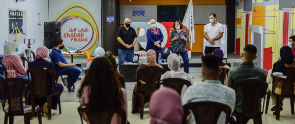ملتقى الشباب ينظم جلسة حوارية شبابية