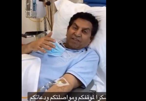 شاهد: كريم العراقي في أبوظبي للعلاج من مرض السرطان