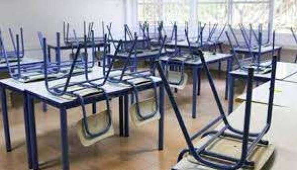 تربية بيت لحم تُقرر إغلاق مدرستين وشعبة صفية بسبب (كورونا)