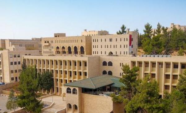 جامعة بيرزيت تنشئ مكتب أمين المظالم لتعزيز العدالة في مجتمع الجامعة