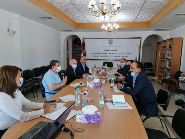 إتحاد جمعيات رجال الأعمال الفلسطينيين يبحث آليات تنفيذ رؤيته للخروج من الأزمة الاقتصادية