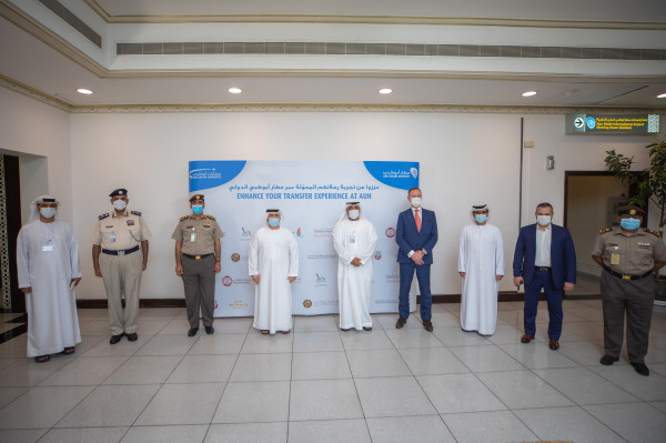 """مطار أبوظبي الدولي يطلق مبادرة """"الممر السريع لتحويل الرحلات"""""""