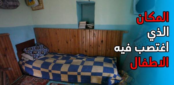"""شاهد: إمام مسجد """"مهووس جنسياً"""" يغتصب 8 فتيات و4 أطفال بالمغرب"""