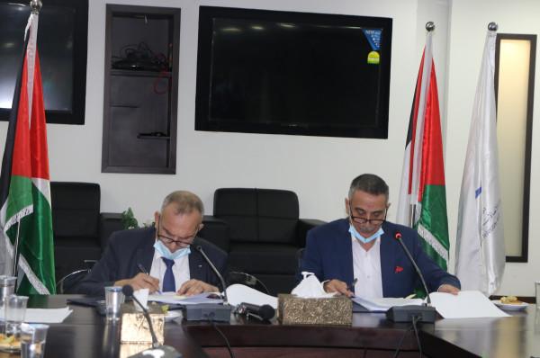 توقيع اتفاقية تعاون مع البنك الدولي تنعش القطاع التكنولوجي الفلسطيني