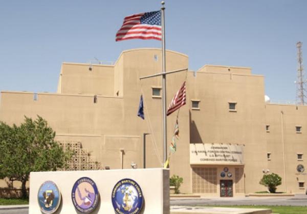 الولايات المتحدة تصدر تحذيرًا أمنيًا لمواطنيها في البحرين