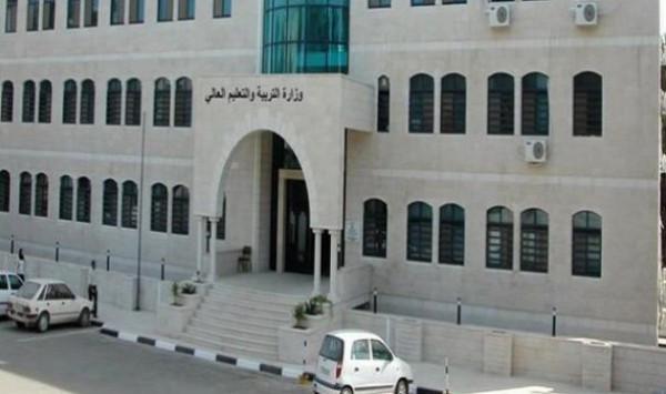 """""""التربية"""" تتسلم مشروع إنشاء مدرسة بني نعيم الأساسية في شمال الخليل"""